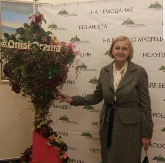 Калачев Никита, Cидорова
